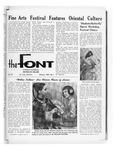 The Font: February 1, 1964