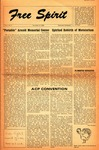 Free Spirit: November 17, 1969